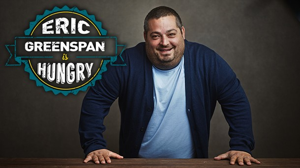 Living the Gourmet: Eric Greenspan is Hungry